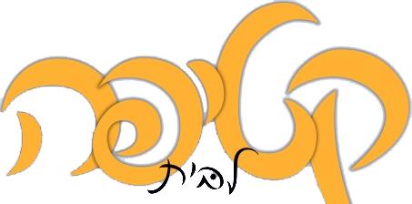 ktifa