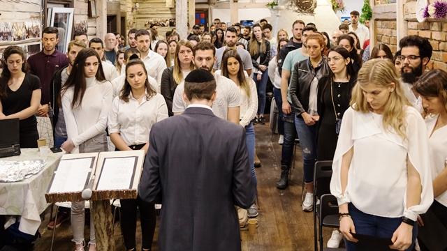 יום השואה 2019
