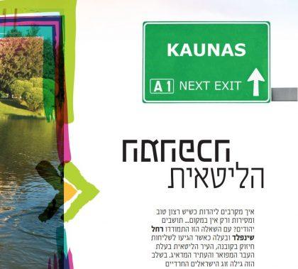 Ktifa magazine